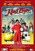 9186 Kiwi Flyer Poster1