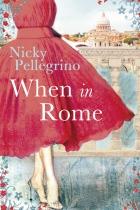 9215 When in Rome